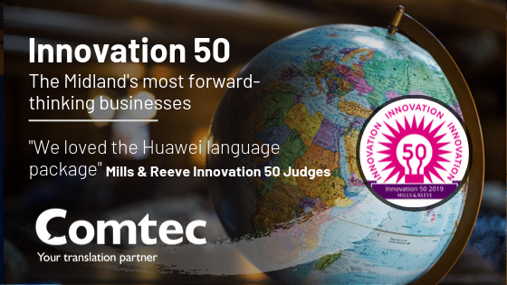translation services, Innovation 50, StorySign
